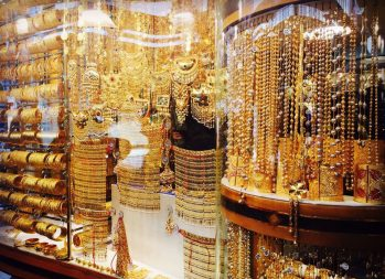 What is a Karat? What does Karat mean? | Photo of display case full of gold jewelry | Photo by Jocelyn Li